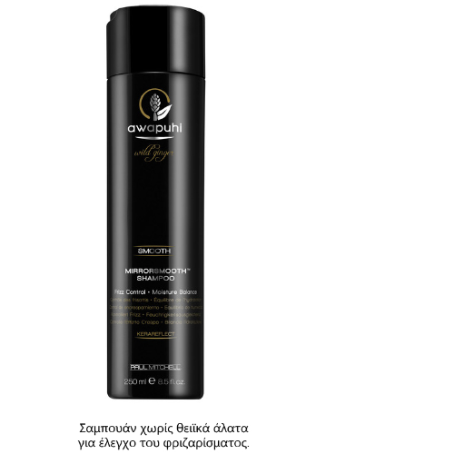 Mirror Smooth Shampoo 250ml